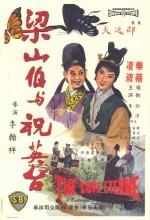 The Love Eterne (1963) afişi