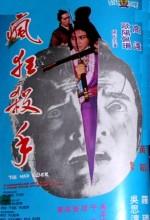The Mad Killer (1971) afişi
