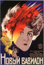 The New Babylon (1929) afişi