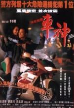 The Night Rider (l) (1992) afişi