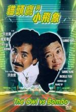 The Owl Vs Bombo (1984) afişi