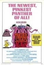 The Pink Panther Strikes Again (1976) afişi
