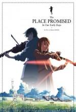Kulenin Gizemi (2004) afişi