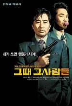 The President's Last Bang (2005) afişi