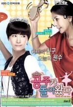 The Queen Returns (2009) afişi
