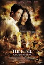 Asi (2006) afişi