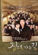 The Road Home (2009) afişi