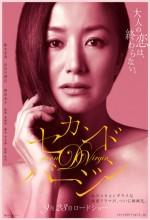 The Second Virgin (2011) afişi