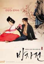 The Servant (2010) afişi