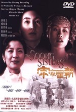 The Soong Sisters (1997) afişi
