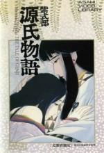 The Tale Of Genji (1987) afişi