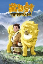 The Tibetan Dog (2011) afişi