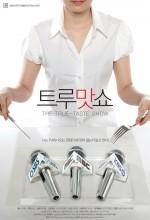 The True-taste Show (2011) afişi