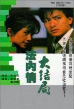 The Truth: Final Episode (1989) afişi