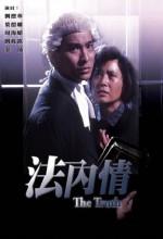 The Truth (1988) afişi
