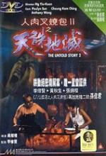 The Untold Story 2 (1998) afişi