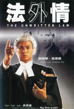 The Unwritten Law (1985) afişi