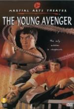 The Young Avenger (ı) (1980) afişi