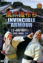 The Invincible Armour