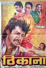 Thikana (1987) afişi