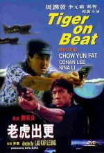 Tiger On The Beat (1988) afişi