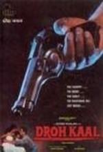 Times Of Betrayal (1994) afişi