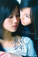 Tokyo Boy (2008) afişi