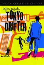 Tokyo Drifter (1966) afişi