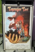 Toprağın Teri (1981) afişi