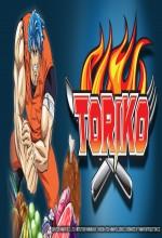 Toriko (2011) afişi