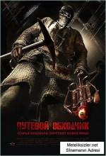 Trackman (2007) afişi