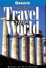 Travel The World: Greece - Athens And The Peloponnes, Greek ıslands (1997) afişi