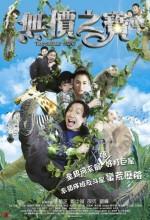 Treasure Hunt (2011) afişi