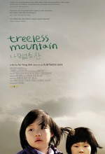 Ağaçsız Dağ (2008) afişi