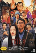 Trick: The Movie 3