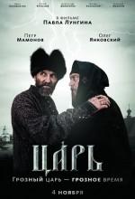 Csar (2009) afişi