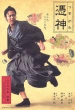 Tsukigami