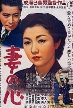 Tsuma No Kokoro (1956) afişi