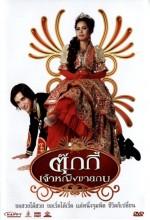 Tukky, Jaoying Khaai Gop (2010) afişi
