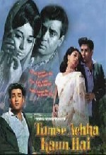 Tumse Achha Kaun Hai (1969) afişi