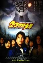 Twentieth Century Boys (2008) afişi