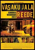 Talihsiz Cuma (2012) afişi