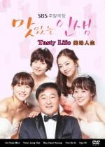 Tasty Life (2012) afişi
