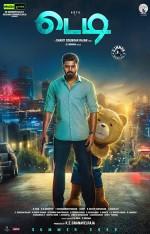 Teddy (2020) afişi