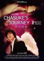 Ten no Chasuke (2015) afişi