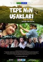 Tepenin Uşakları (2013) afişi