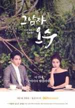 That Man Oh Soo (2018) afişi