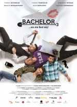 The Bachelor  (2016) afişi