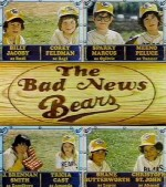 The Bad News Bears (1979) afişi
