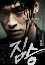 The Beast (i) (2011) afişi